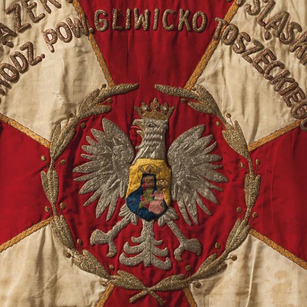 Старинный герб