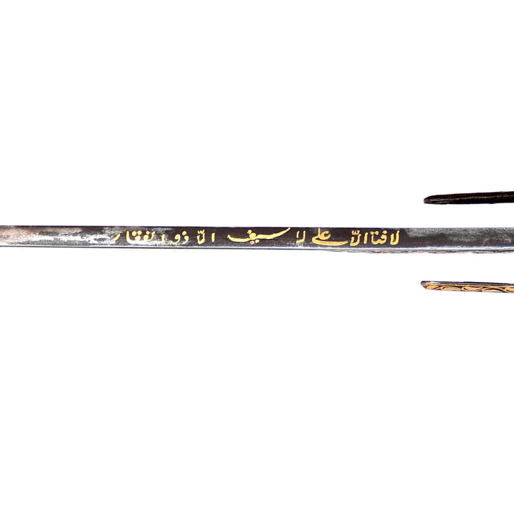 АРК-10Сабля зульфикар6